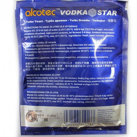 Alcotec VodkaStar Turbo Алкотек - ВодкаСтар Турбо