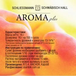 Дрожжи для фруктовых браг SCHLIESSMANN Aroma plus