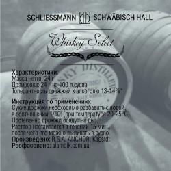 Дрожжи для зерновых и кукурузы 24 гр - schlissmann Whiskey Select