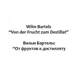 "Предзаказ книги ""От фруктов к дистилляту"""