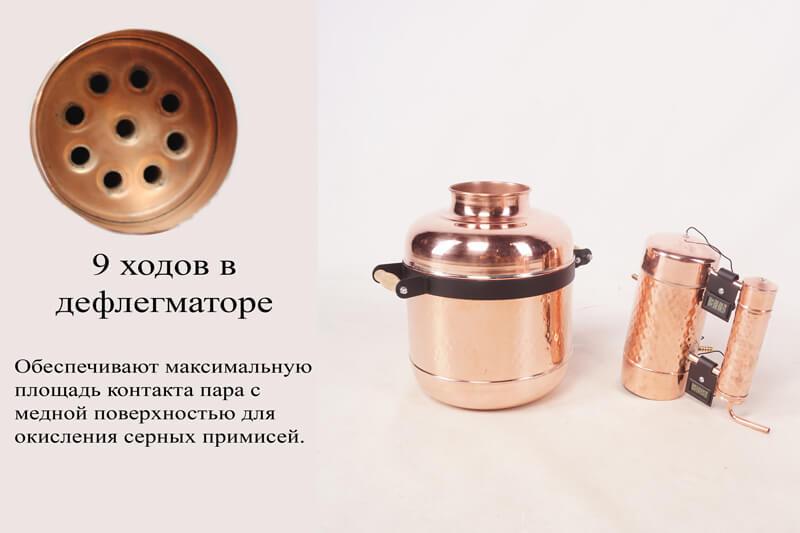 Дефлегматор для 32 литрового самогонного аппарата