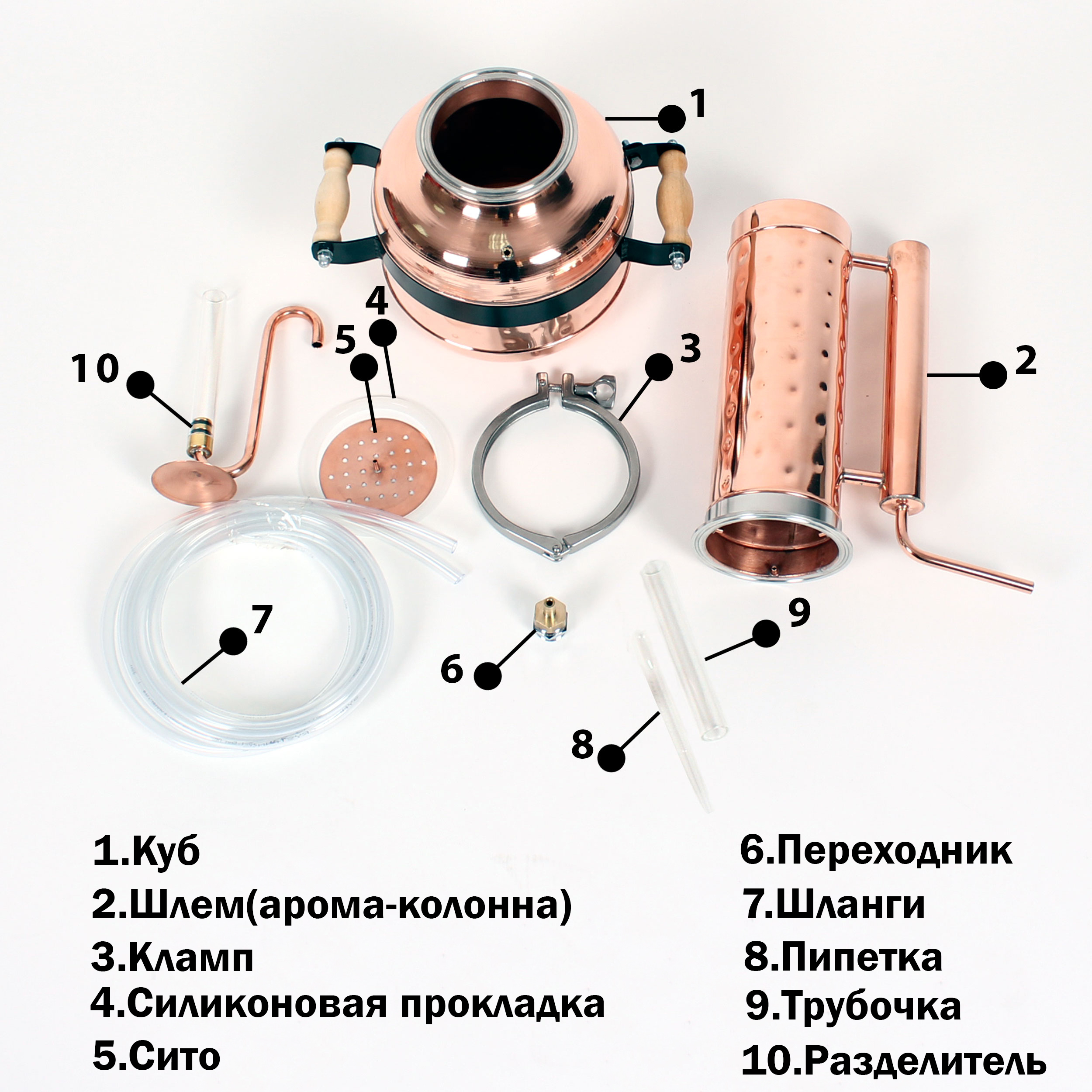 схема-5л