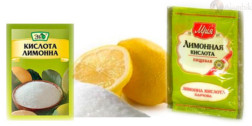 Лимонная кислота для чистки медных изделий. Частей самогонного аппарата