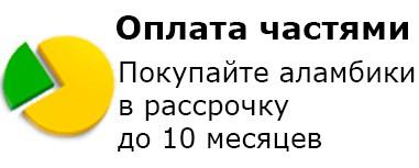 12-samogonnye-apparaty